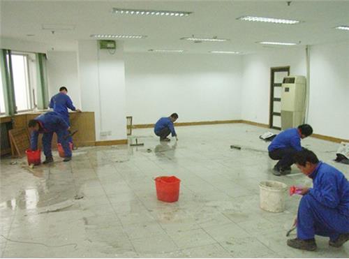 保洁服务程序